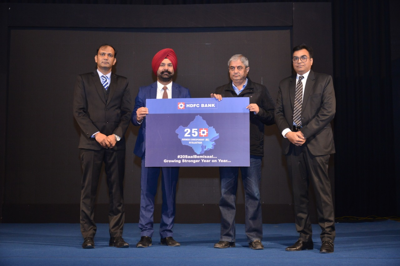 HDFC Bank crosses milestone 200 branches in Rajasthan