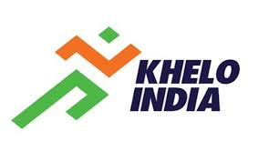 3rd Khelo India games to begin today at Guwahati in Assam