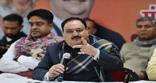 Nominations for election to post of BJP President to be filed today