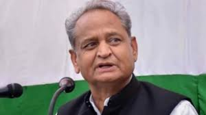 Rajasthan CM to dedicate UNESCO world heritage ..........