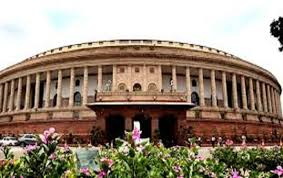 Parliament passes Mineral Law (Amendment) Bill