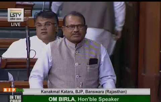 MP Kanakmal Katara again raised in Lok Sabha the matter of Dungarpur-Banswara-Ratlam railway project
