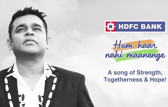 HDFC Bank, A.R. Rahman & Prasoon Joshi present #HumHaarNahiMaanenge