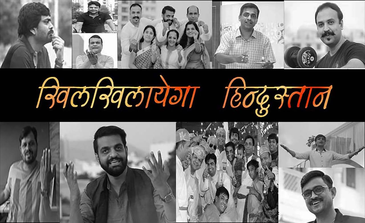 Khilkhalya Hindustan Video to launch Jain Social Group Platinum