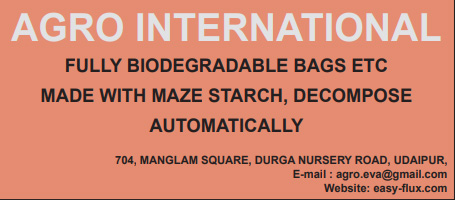 Advertisement AGRO International