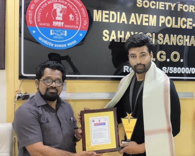 Actor Rangshahi honored by social organization 'Media Evam Police Public Sahayogi Sangathan' in Surat