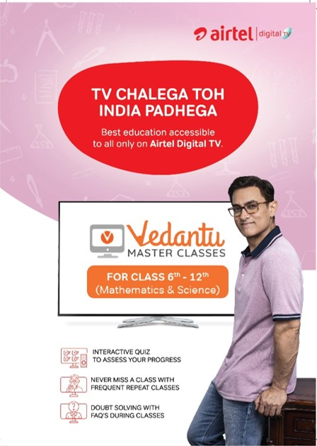 Airtel and Vedantu empower millions of school children with affordable access