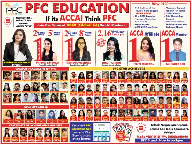 Advertisement PFC Education