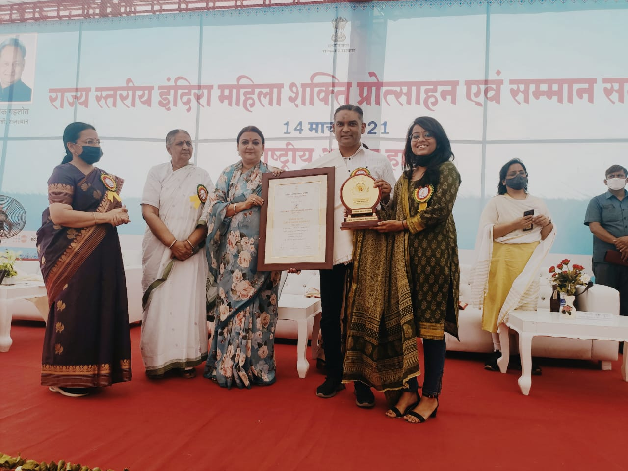 NAND GHAR CONFERRED WITH BEST CORPORATE SOCIAL RESPONSIBILITY INITIATIVE BY RAJASTHAN GOVERNMENT
