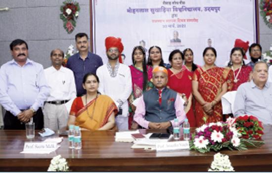 MLSU : A program on Rajasthan Foundation Day Organized