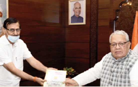 Prof. HD Charan's courtesy visit to the Hon'ble Governor