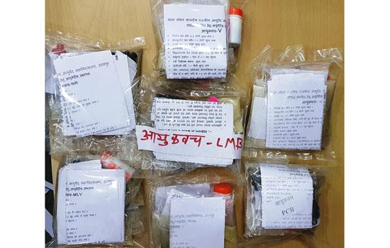 Ayurveda college of Udaipur prepared Ayu Kawach kit