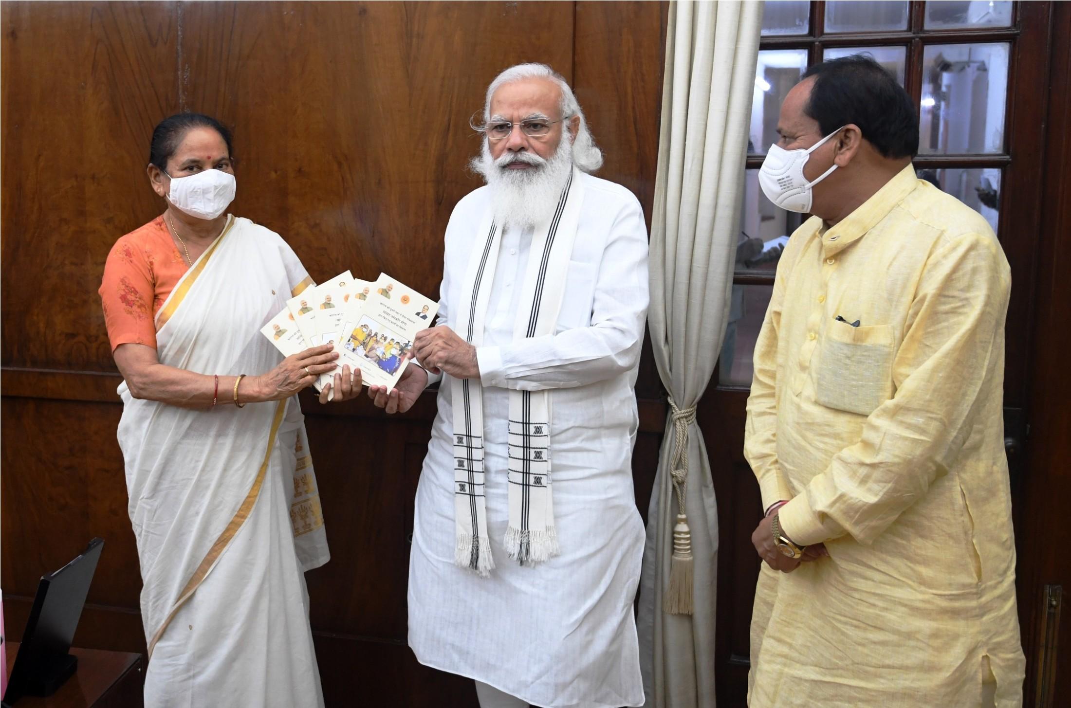 MP Meena met the Prime Minister