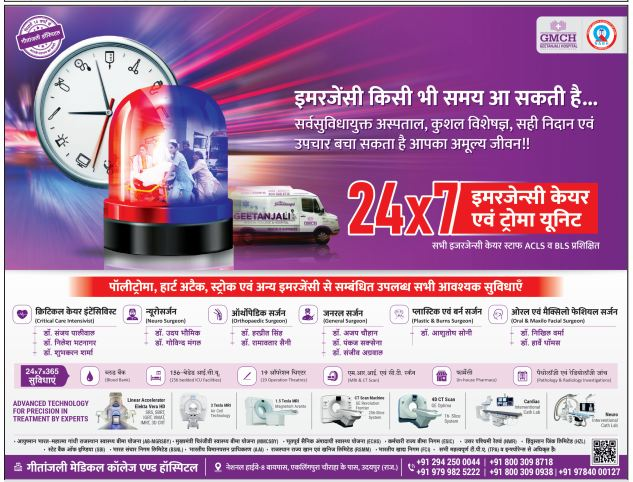 Advertisement Geetanjali Madical College & Hospital