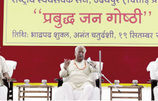 The welfare of the world lies in the supreme glory of the Hindu nation – Sar sangh chalak Dr. Mohan Bhagwat