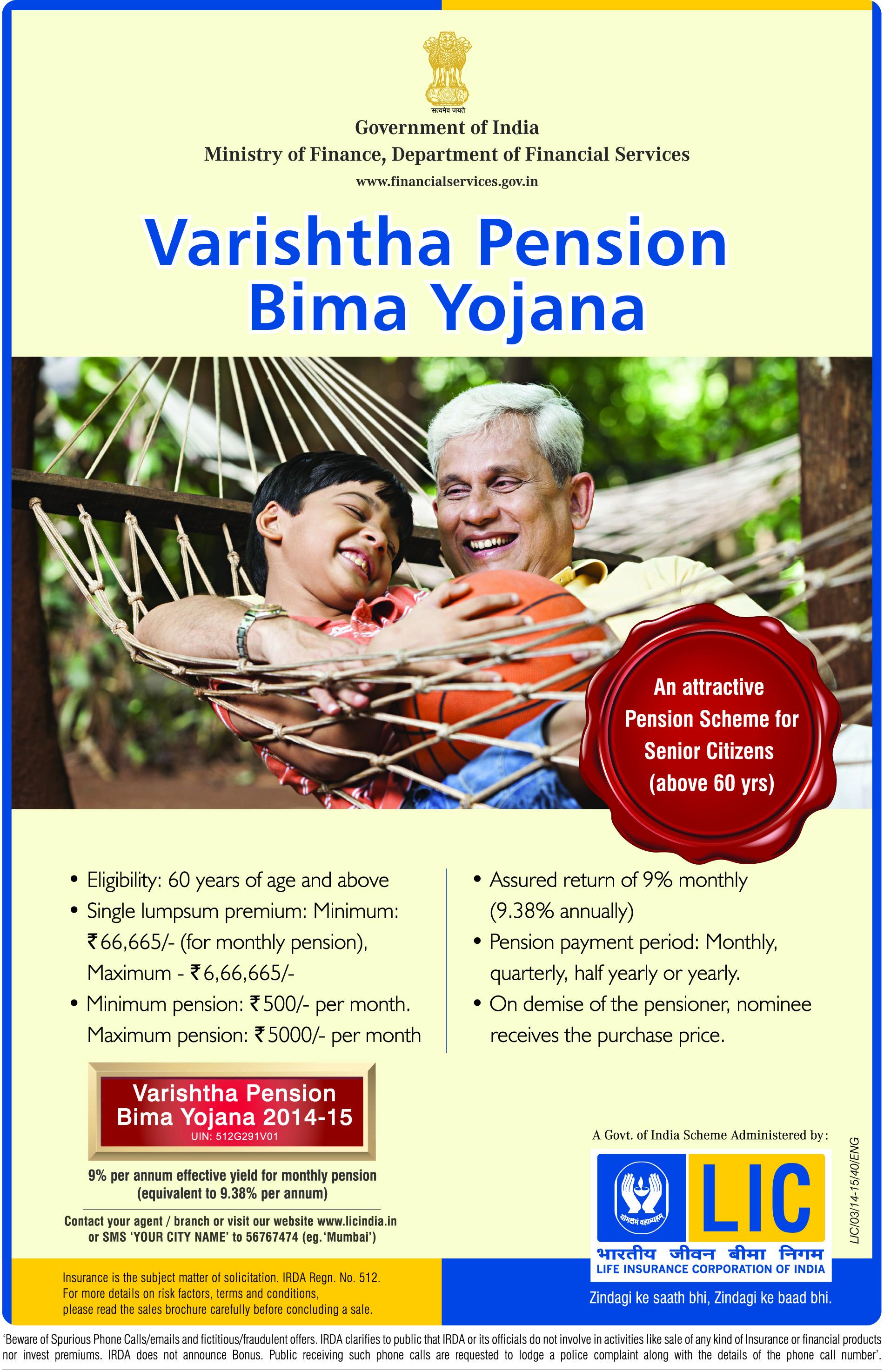 LIC_Varishtha Pension Bima Yojana