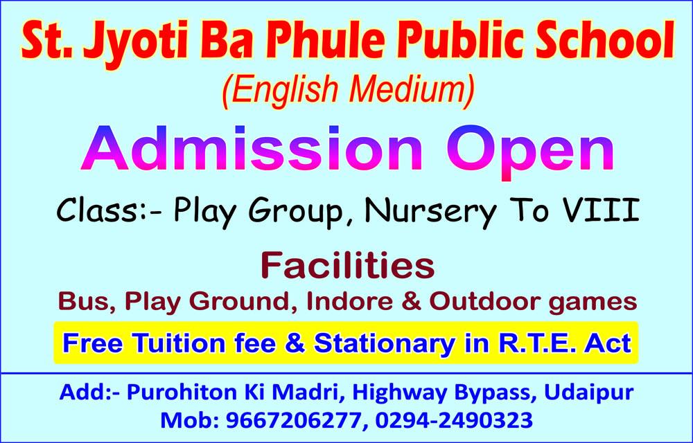 St.Jyoti Ba Phule Public School