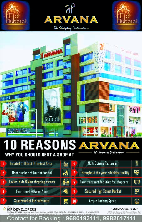 Advertisement_Arvana Shopping Mall