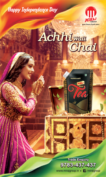 Advertisement_I.DAy Miraj Tea