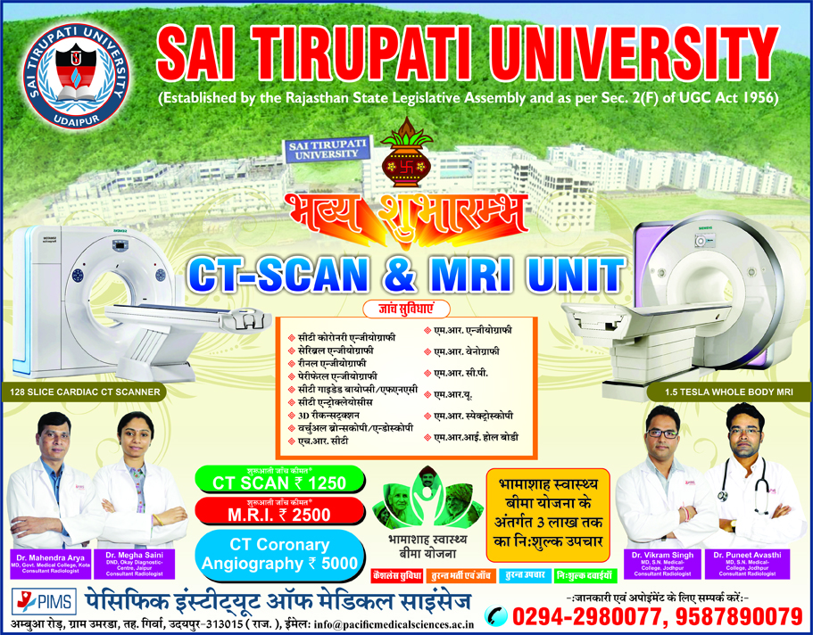 Advertisement_Sai Tripuati University