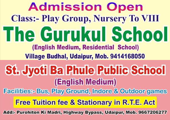 advertisement_Jyoti Bha phule