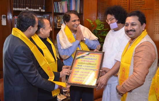 Acharya Lokesh discussed Peace and Harmony with Suresh Prabhu