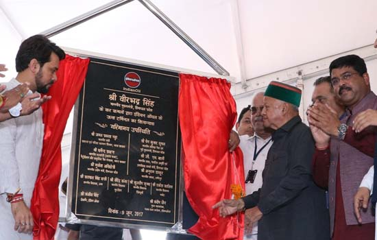 Chief Minister, Himachal Pradesh lays foundation stone of POL terminal at Una