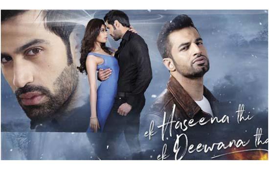 EkHaseena Thi Ek Deewana Tha : Movie Review