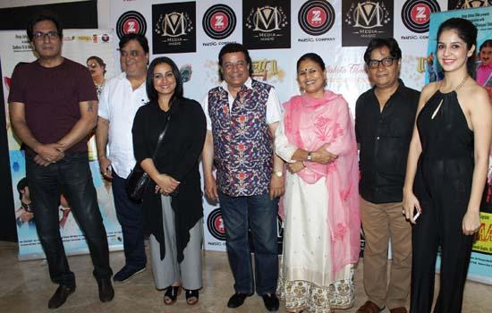 Teaser of Hindi film 'Mr. Kabaadi' Unveiled