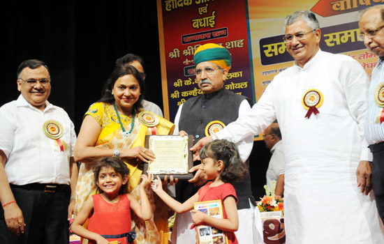 Rajasthan-Ratnakar Awards given in different 11 categories