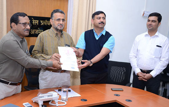 MOU between Railway and GMCH Signed
