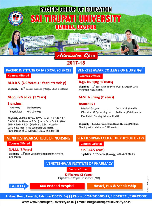 advertisement_Sai Tirupati University