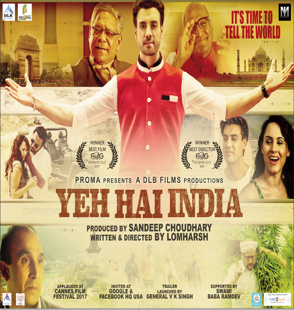 advertisement_Yeh Hai India Movie Advetisement