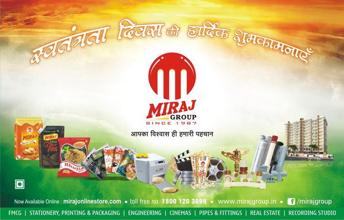 Advertisment_miraj group