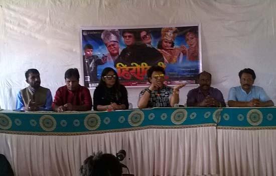 Arvindra  Pakki Herogiri released in udaipur