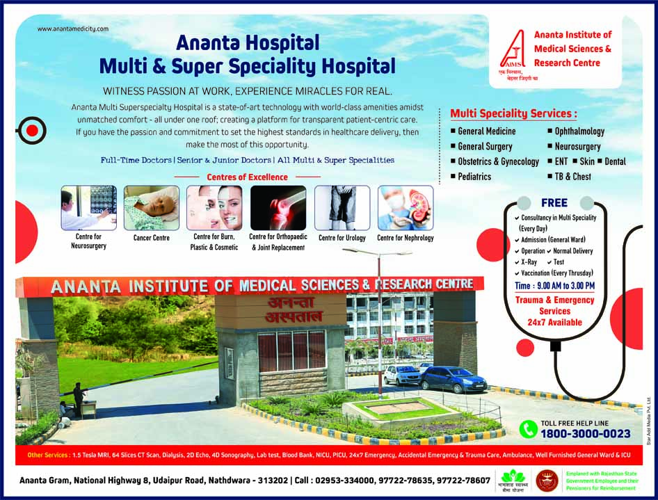 advertisement_Ananta Hospital