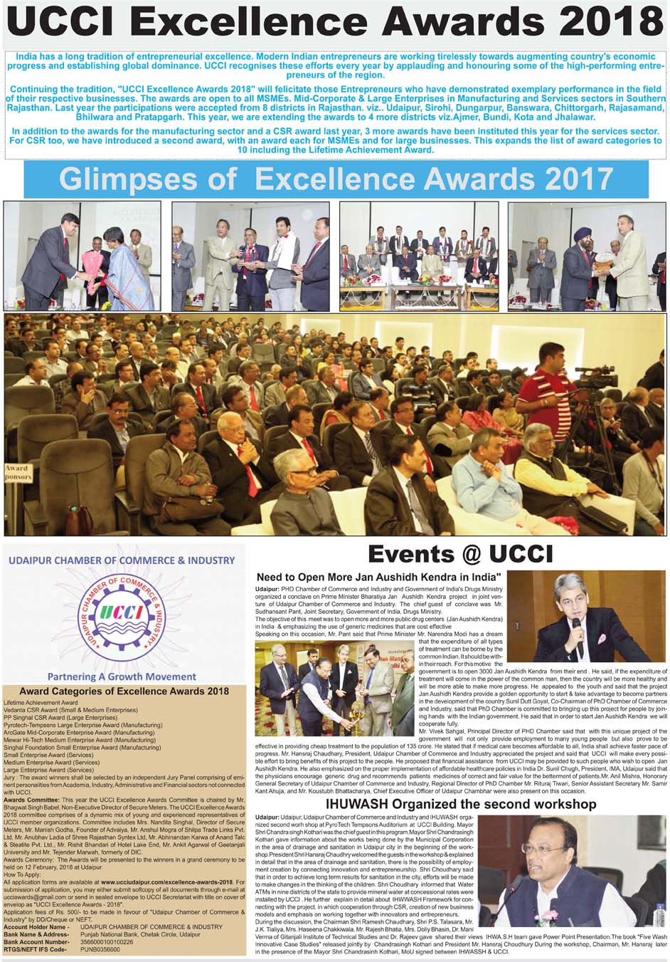 UCCI EXCELENCE AWARD - 2018