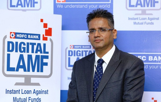 HDFC Bank launches Digital Loans against Mutual Funds (LAMF)