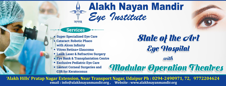 Advertisement_Alakh nayan mandir