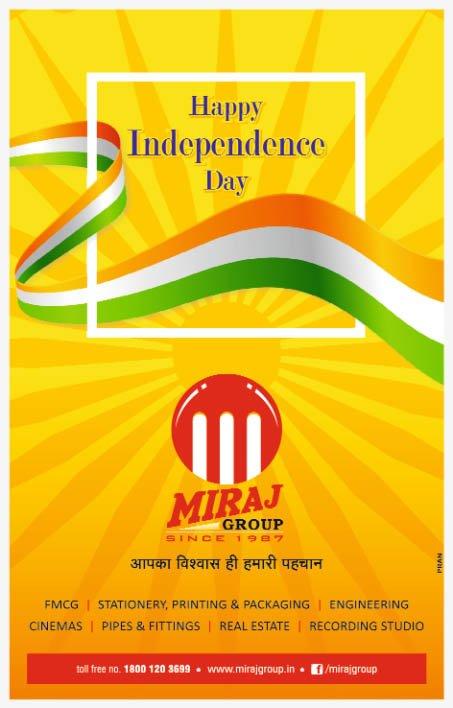 Miraj group  advertisement