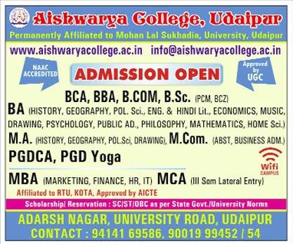 Advertisement aishwarya college