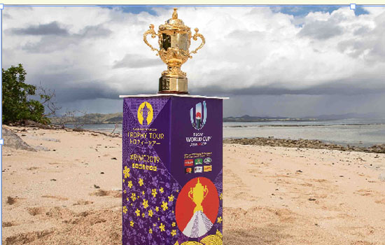 LAND ROVER IS WORLDWIDE PARTNER OF RUGBY WORLD CUP 2019™ AS THE TROPHY TOURS INDIA