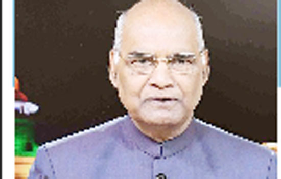 ADDRESS TO THE NATION BY THE HON'BLE PRESIDENT OF INDIA