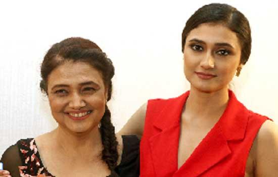 Ragini Khanna launched Mujhse Pyaar Karte Ho
