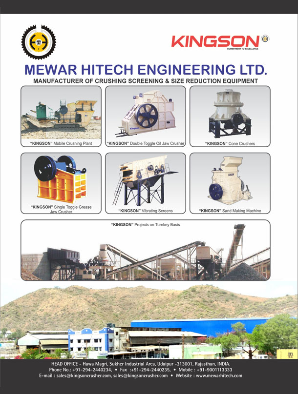 Mewar hi tech advertisement