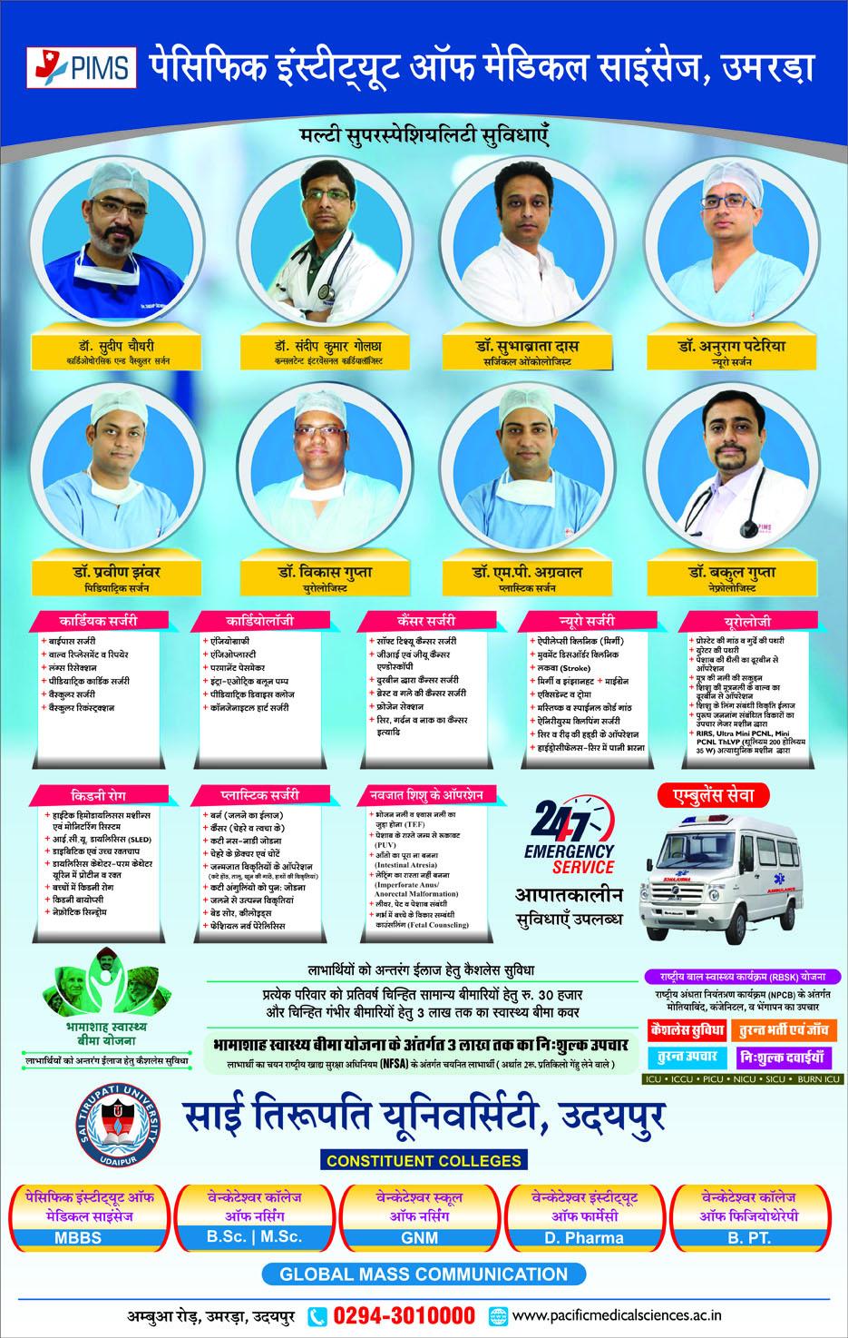Advertisement pacific Institute of medical sciences umarda