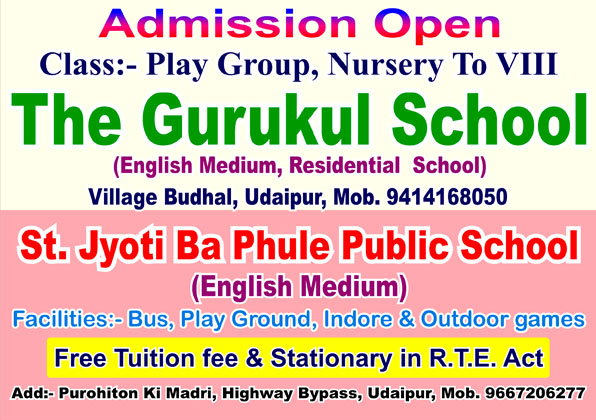 Advertisement-Jyoti Bha phule public school