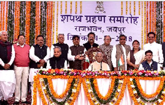 23 Minister joins Gehlot government in Rajasthan