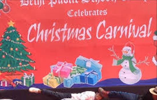 DPS Christmas Carnival'