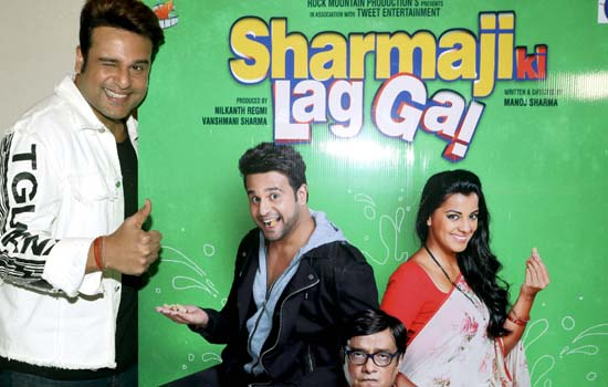 comedy Hindi film Sharmaji Ki Lag Gai .